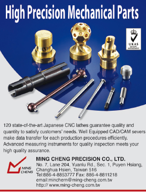 High precision mechanical parts